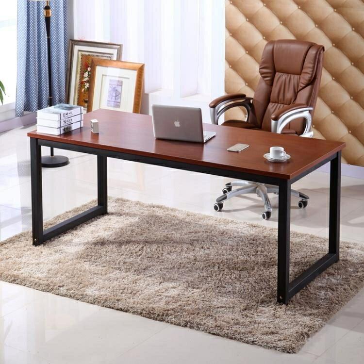 書桌 電腦桌簡易鋼木簡約現代雙人經濟型辦公桌子台式桌家用寫字台jy