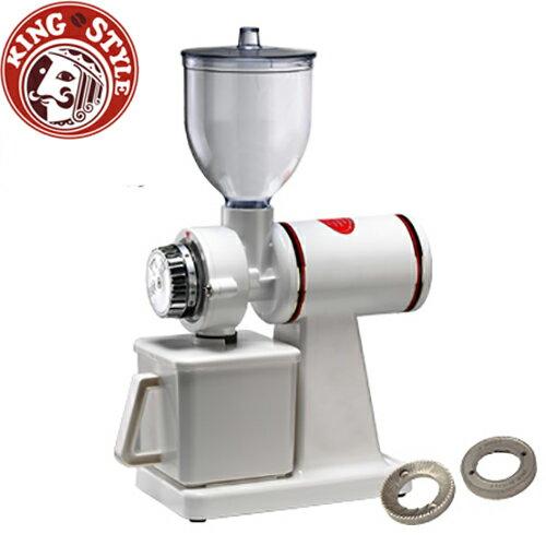 金時代書香咖啡 Tiamo 700S半磅磨豆機 La Marco 義大利刀盤 潔淨白