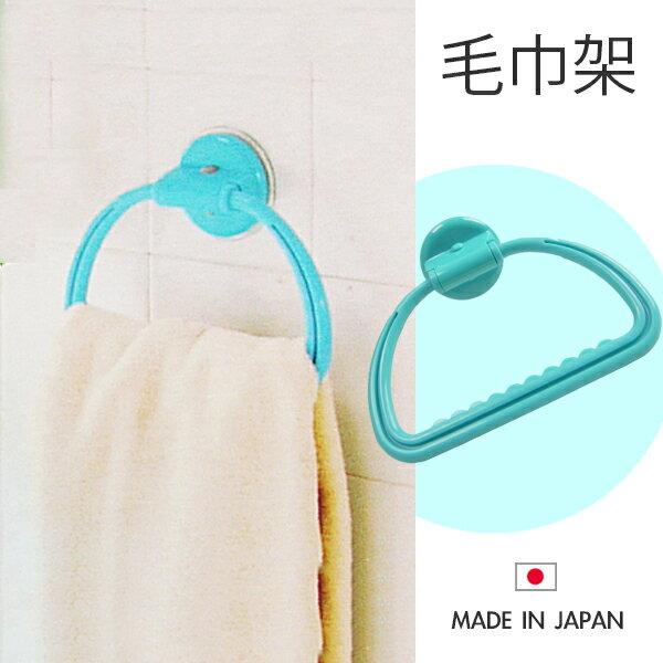 日本製毛巾架擦手巾抹布浴室收納浴室廁所廚房【SV3127】快樂生活網