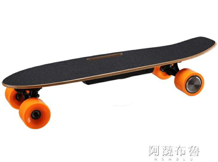 電動滑板車 電動滑板小魚板四輪兒童成人男女生雙驅越野上班長板遙控代步神器 MKS阿薩布魯