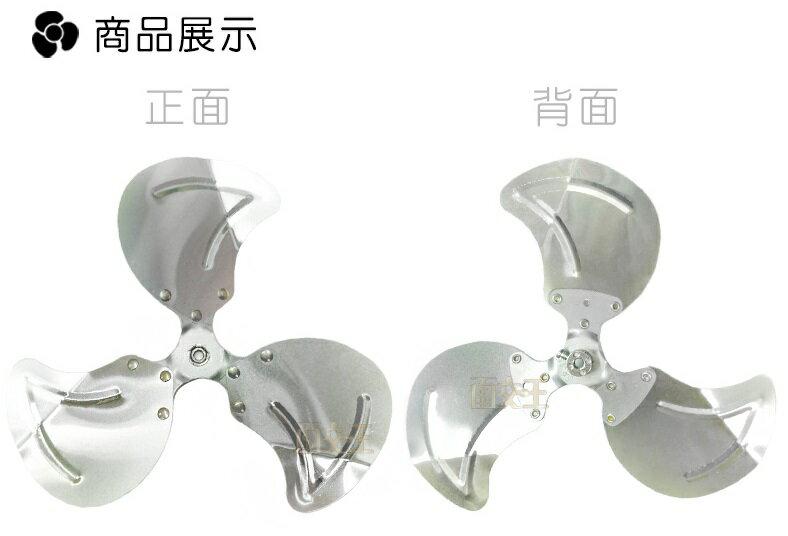 【尋寶趣】金展輝10吋工業立扇-扇葉 電風扇葉 電扇配件 風力強 適用AB-1010 台灣製 AB-1011-Blade 5