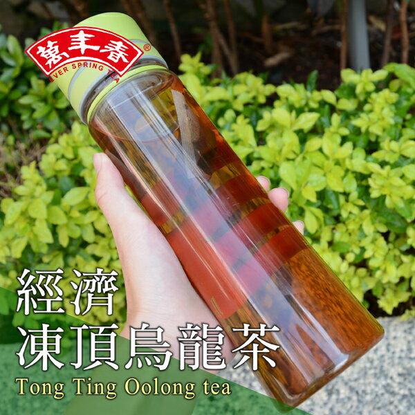 《萬年春》經濟凍頂烏龍茶包2g*100入 / 盒 1