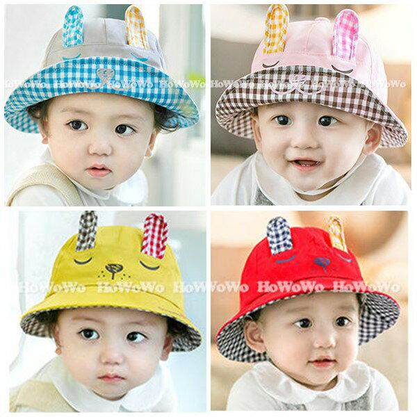 寶寶帽 漁夫帽 遮陽帽  盆帽 嬰兒帽 網帽 防曬必備 CA3997 好娃娃