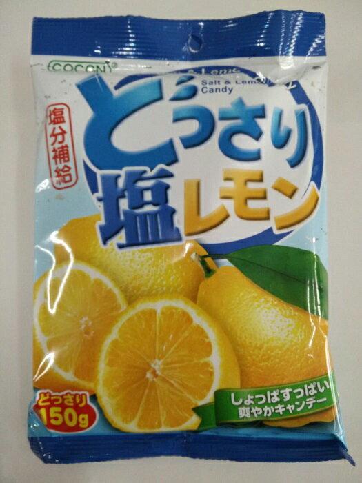 愛家 可康海鹽檸檬糖 150g/包