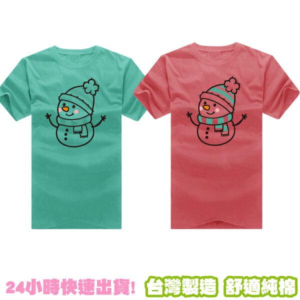 T恤 情侶裝 客製化 MIT台灣製純棉短T 班服◆快速出貨◆獨家配對情侶裝.雪人【Y0774】可單買.艾咪E舖 7