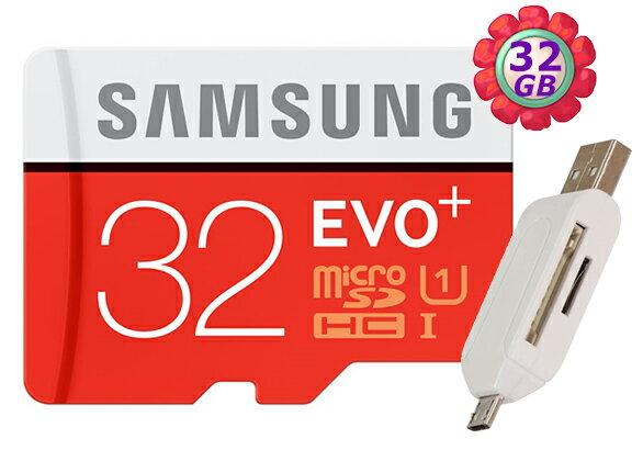 【附T05 OTG讀卡機】SAMSUNG 32GB 32G microSDHC【PLUS 80MB/s】micro SD SDHC microSD UHS-I UHS U1 C10 原廠包裝 手機記憶卡 記憶卡