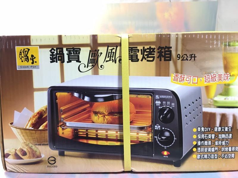 【八八八】e網購~【鍋寶 歐風電烤箱9公升OV-0910-D】460373 烤箱 烘烤用具 0