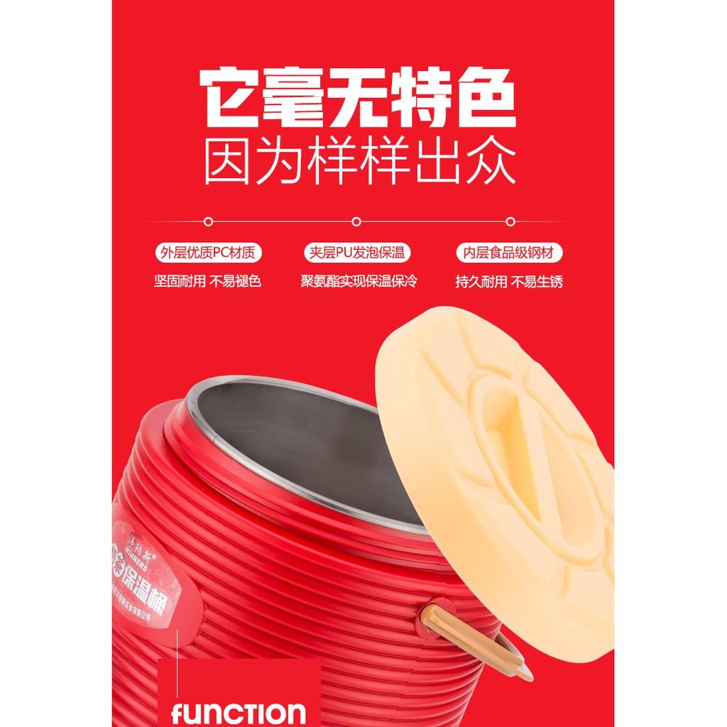 奶茶桶 大容量商用保溫桶奶茶店不銹鋼果汁豆漿飲料桶開水桶涼茶桶LB18092《台北日光》