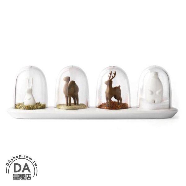 《DA量販店》4入 廚房 動物 造型 調味罐 鹽罐 糖罐 椒鹽罐 婚禮小物(79-2531)