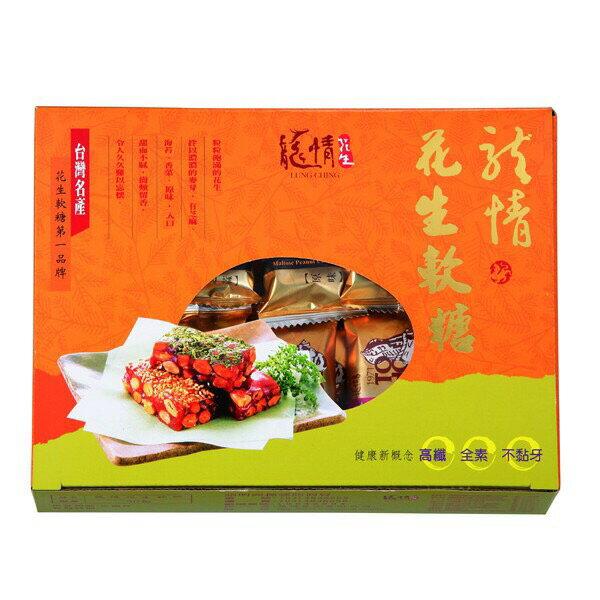 龍情花生糖30入335元附紙袋(柔柔的店)
