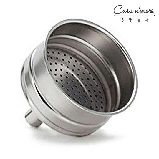 Alessi 9090/6 咖啡壺 咖啡粉漏斗 粉槽