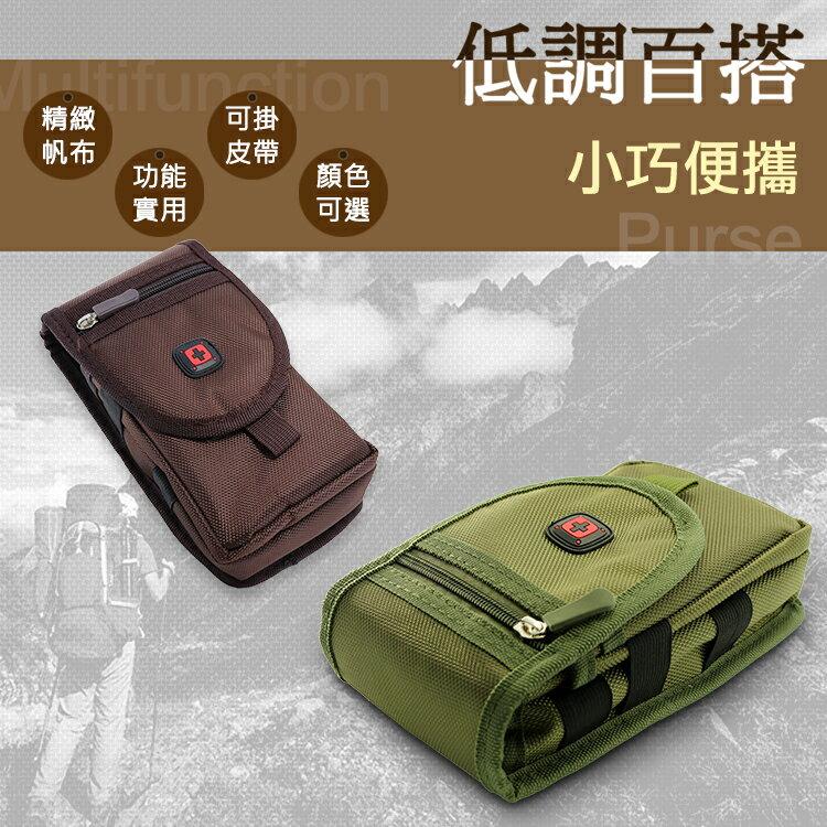 GLOBE 多 手機腰包#115  腰掛  錢包  手機包  休閒  隨身包  收納包