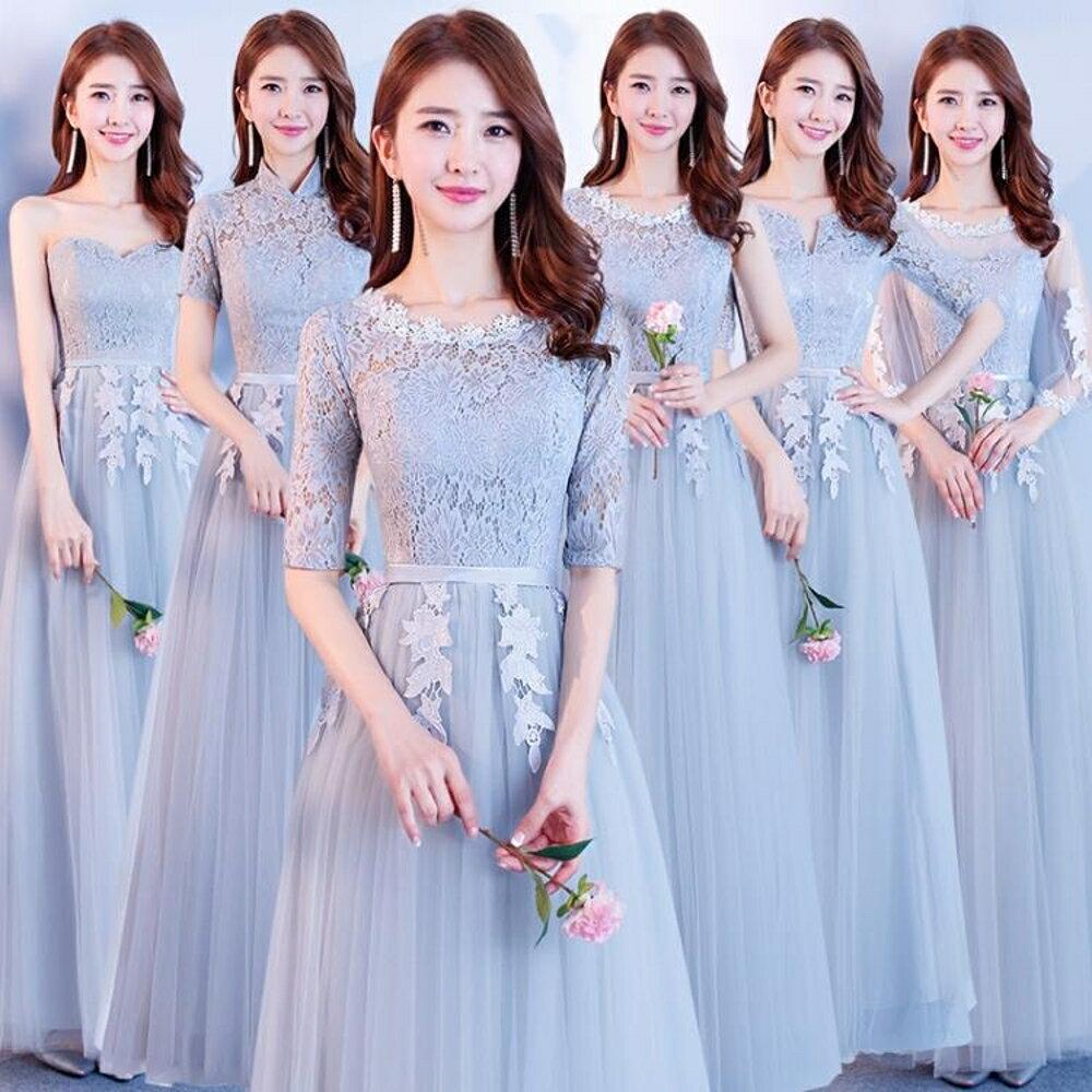 禮服 伴娘服冬季2019新款韓版宴會小晚灰色姐妹團派對伴娘禮服裙女 曼慕衣櫃