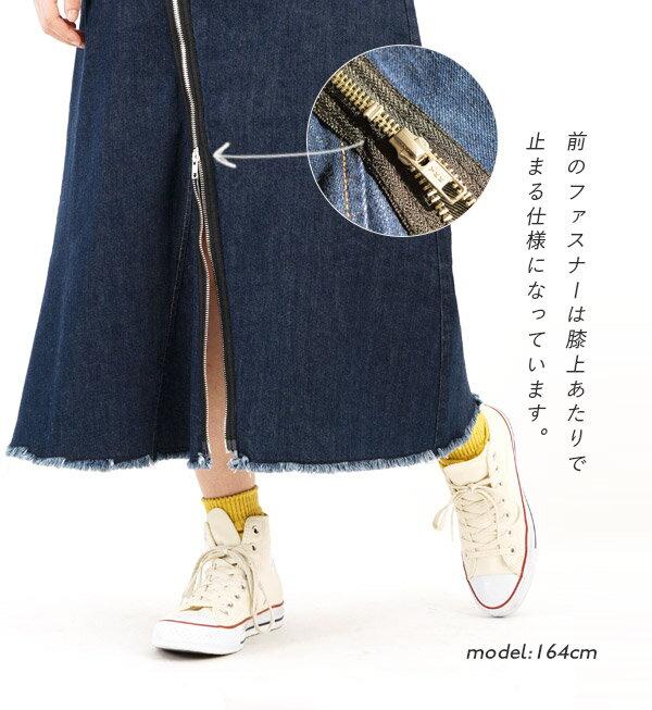 日本e-zakka / 休閒牛仔短裙 / 33163-1801198 / 日本必買 代購 / 日本樂天直送(3900) 5
