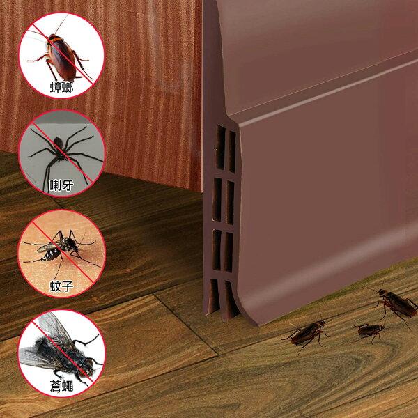 矽膠防風防蟲門縫條門縫密封條門縫擋(不挑色)LQ0706