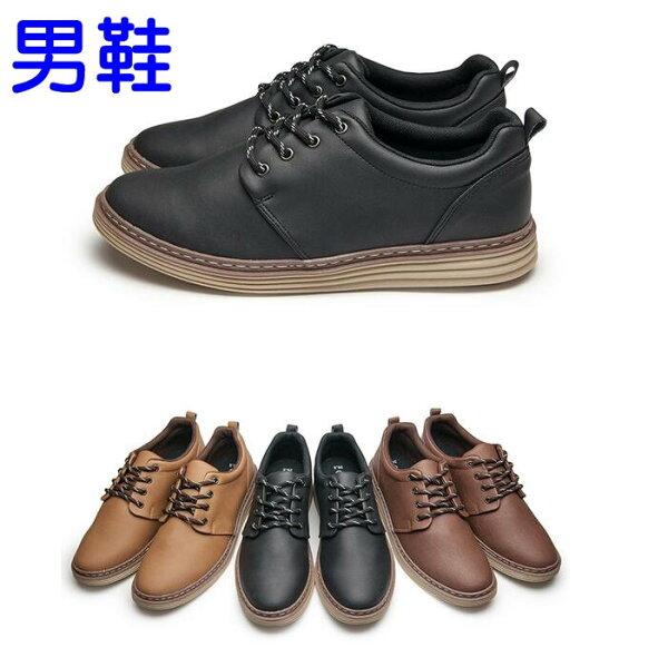 【Mystyle】富發牌2CDE01舒適皮質感紳士休閒鞋(黑.咖.棕)26-28號-任兩雙免運