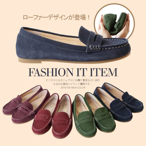 BONJOUR 365天純色樂福鞋☆100%麂皮基本款平底鞋Loafer  shoes  | C. 【ZB0239A】4色 0