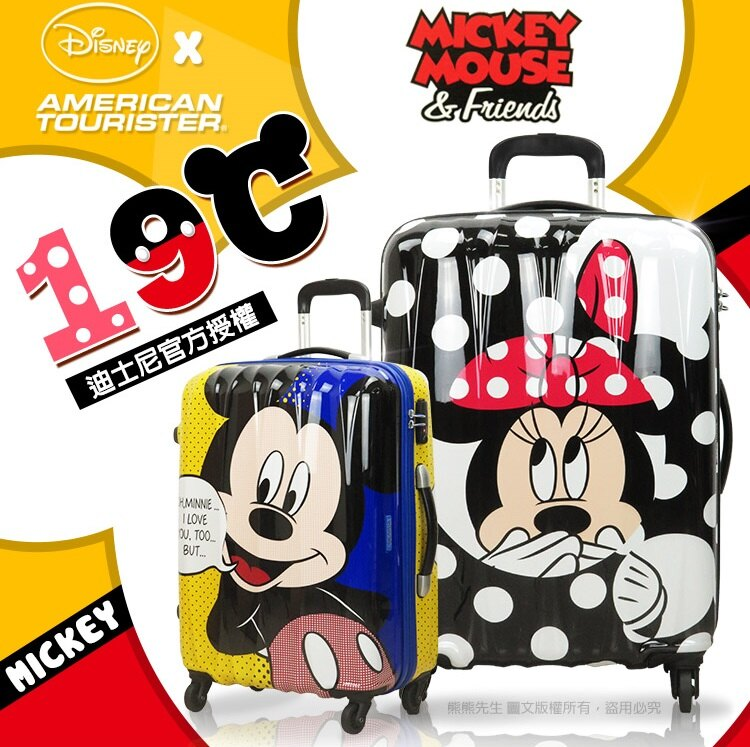 7折特賣 行李箱 旅行箱 28吋 19C 行李箱 新秀麗 美國旅行者