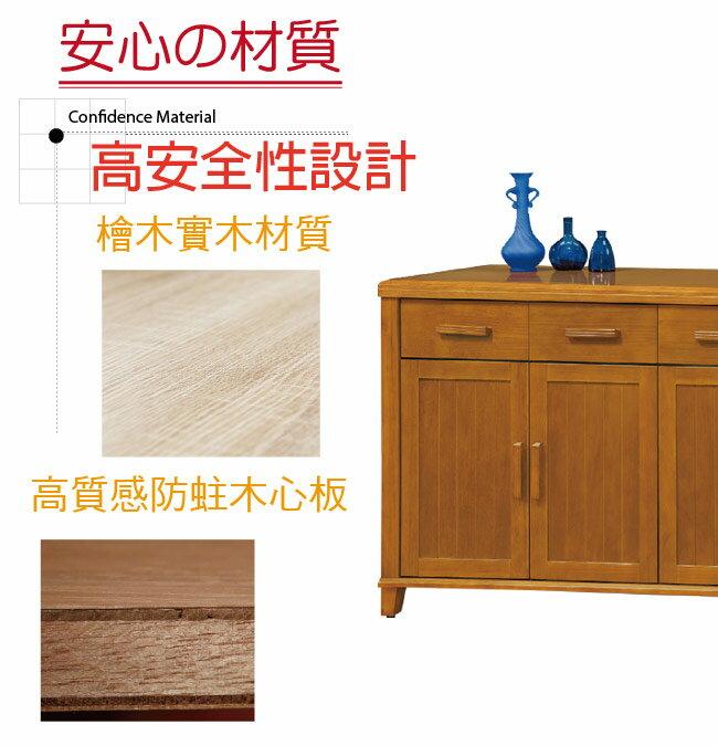 【綠家居】賽米普 實木5尺四門四抽餐櫃/收納櫃