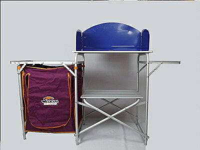 【露營趣】中和 速可搭 新款白金櫥櫃組 1-AC-001 行動廚房 白金廚房 廚桌 料理桌 摺疊桌