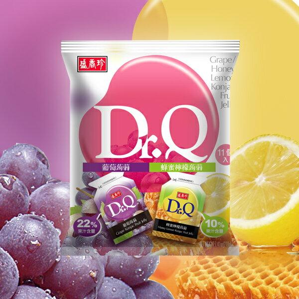 盛香珍 l Dr. Q 雙味蒟蒻(葡萄+蜂蜜檸檬口味)210gX10包(箱)★網路限定款~日本新款擠壓式果凍~1包雙口味!!