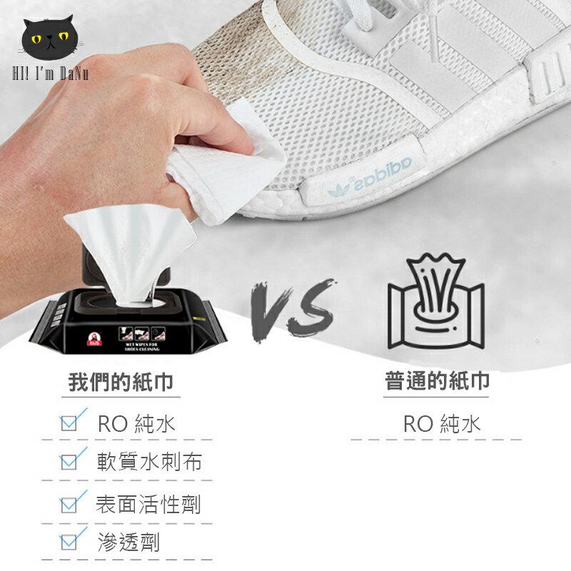 運動鞋清潔小白擦鞋濕巾神器 紙巾一擦白帆布網面球鞋清洗去汙【Z91213】 4