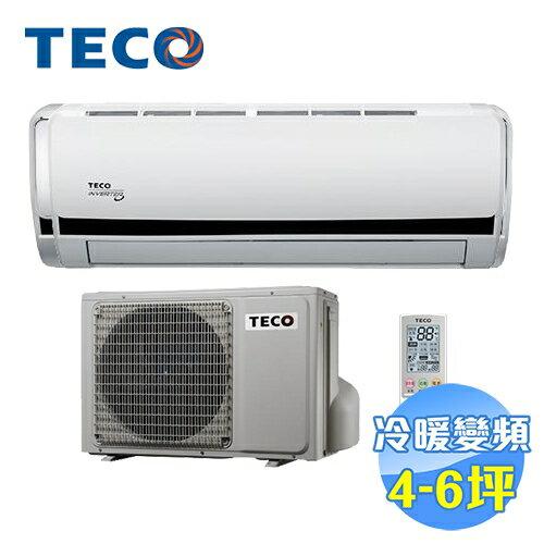 東元 TECO 冷暖變頻一對一分離式冷氣 MA28IH-BV / MS28IH-BV 【送標準安裝】