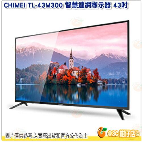 3C 柑仔店 含基本安裝 奇美 CHIMEI TL-43M300 智慧連網顯示器 43吋 電視 螢幕 4K 附視訊盒