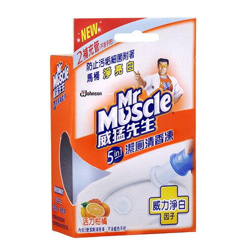 威猛先生潔廁清香凍補充管-活力柑橘38g*2入/盒【愛買】
