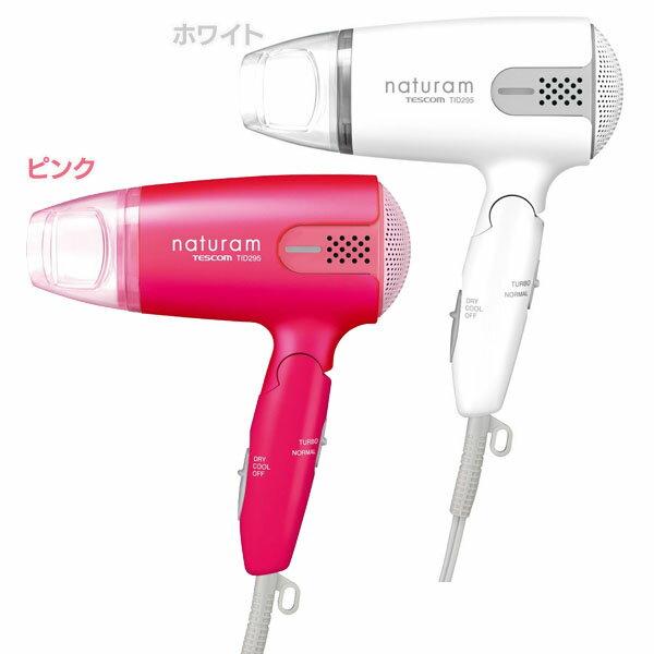 日本必買免運代購-TESCOMTID295負離子折疊式吹風機共2色-粉紅白