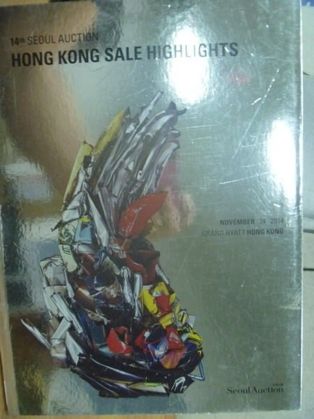 【書寶二手書T6/收藏_YAO】14th Seoul Auction Hong Kong Sale Hifhlight