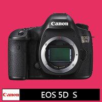 Canon佳能到6期0利率★Canon EOS 5DS 單機身★(公司貨)