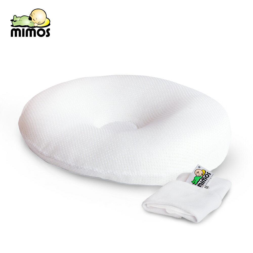 【安琪兒】Mimos 3D自然頭型嬰兒枕【枕頭+枕套】 - 限時優惠好康折扣