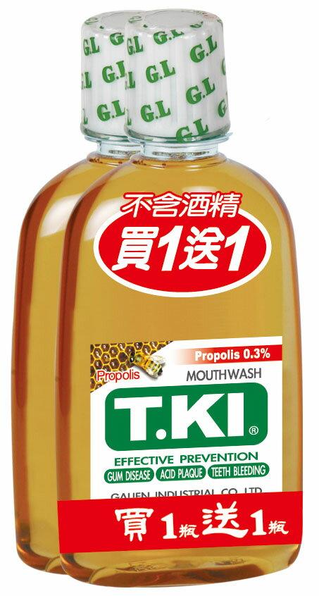 【T.KI】 鐵齒蜂膠漱口水 350ML/瓶  (買1送1) - 限時優惠好康折扣