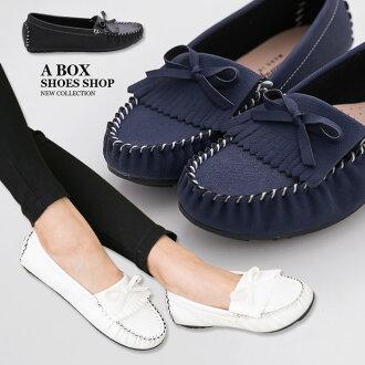 格子舖*【ADW2316】MIT台灣製 經典透氣皮革 流蘇莫卡辛車線設計 平底包鞋 豆豆鞋 小白鞋 3色