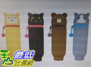 [COSCO代購] W607300 Lihit Lab 動物造型筆袋 2 入