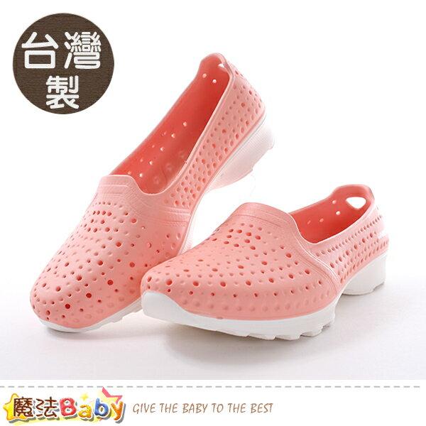 女鞋台灣製時尚款極輕量水陸洞洞鞋魔法Baby~sa82823