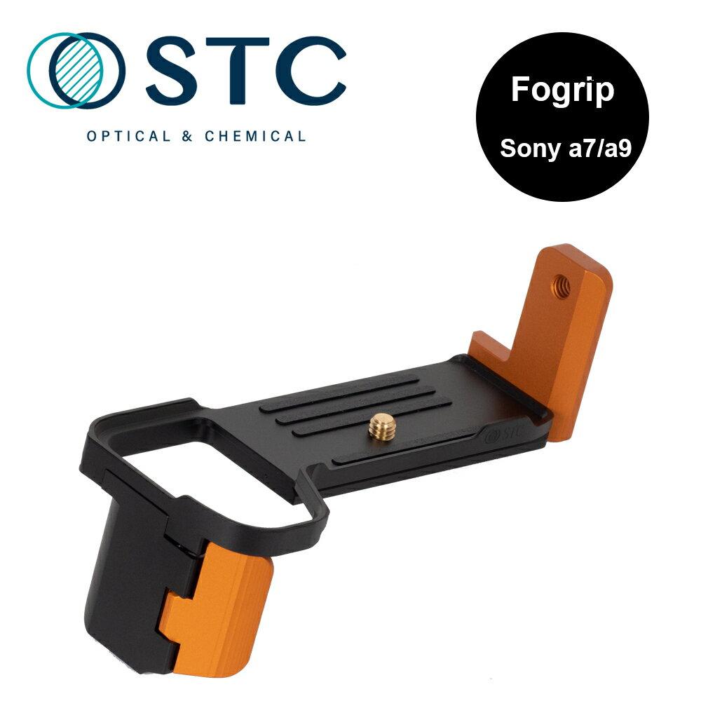 【STC】FOGRIP快展手把+垂直底座(橘) for Sony α9/α7II/α7III/α7SII/α7RII/α7RIII
