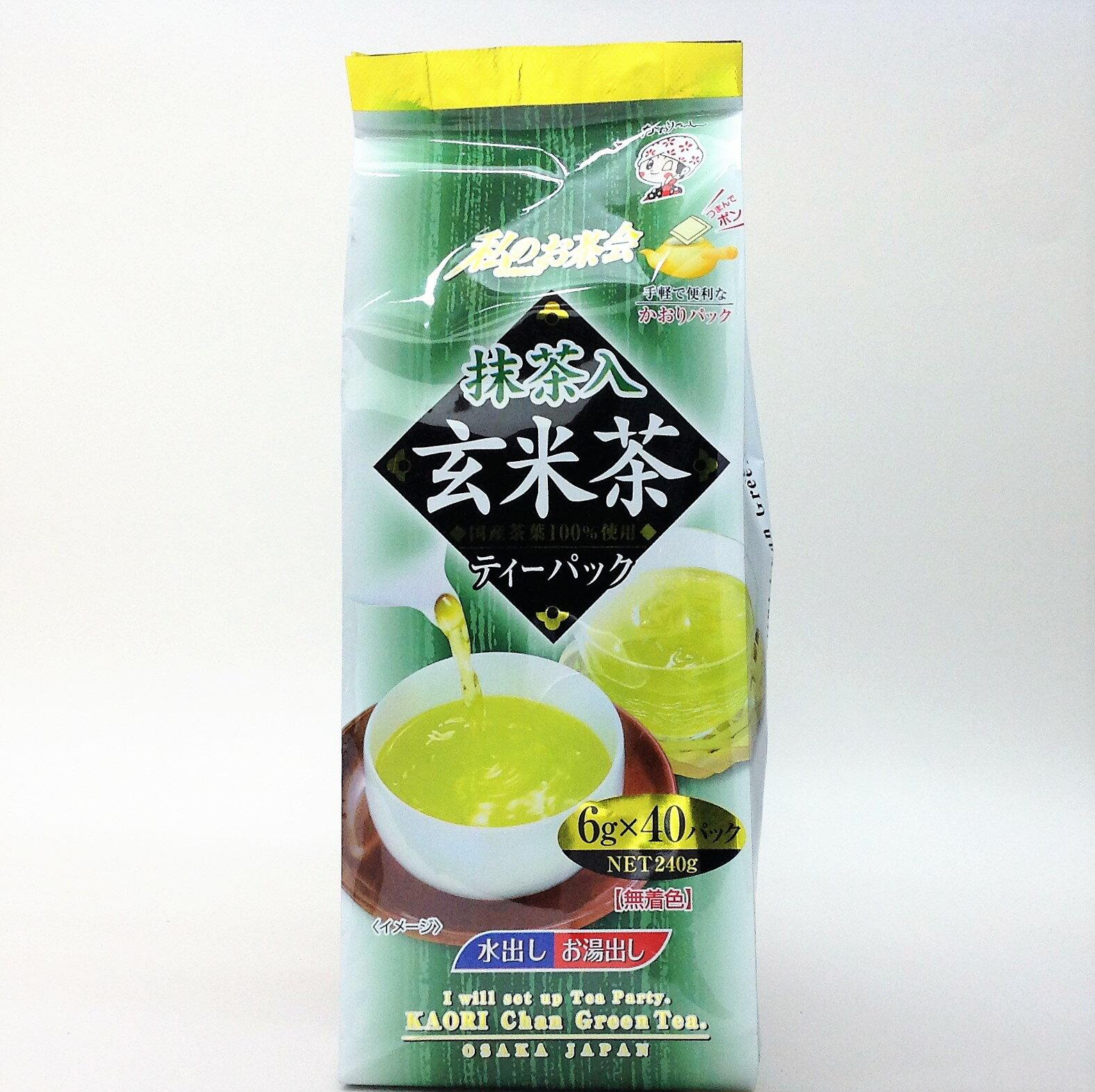 日本宇治森德抹茶入玄米茶包6g*40p