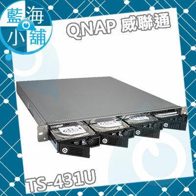 QNAP 威聯通 TS-431U 機架式 網路儲存伺服器