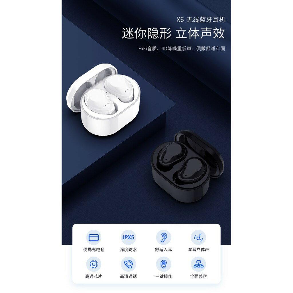 **現貨不必等** 無線迷你5.0藍牙耳機 入耳塞式 IPX5防水防塵 充電收納盒 超輕 隱形 跑步 運動 亞馬遜熱銷 1