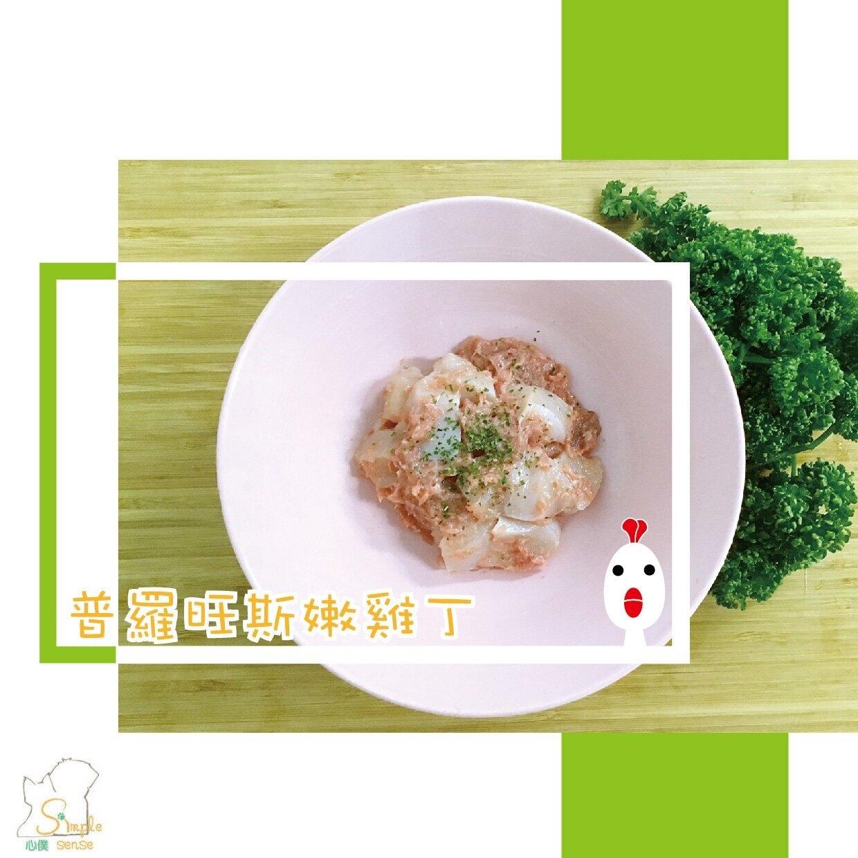 (寵物食品)喵喵塊肉毛童餐-普羅旺斯嫩雞丁100g.300g.500g