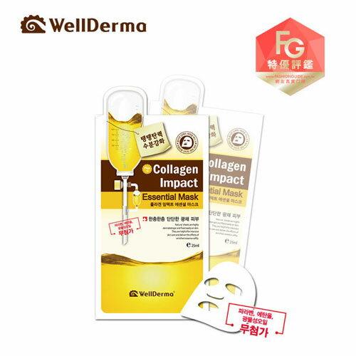 韓國 夢蝸 WellDerma 水解膠原蛋白精華面膜 25ml 1片  面膜【B062165】