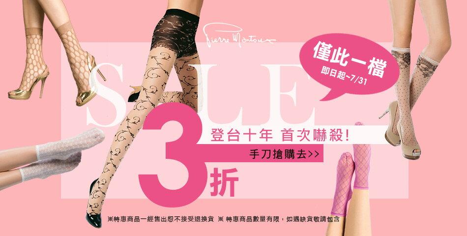 Salon No.5國際精品 - 限時優惠好康折扣