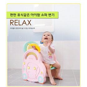 韓國【Ifam】兒童學習便椅 2