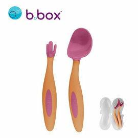 【淘氣寶寶】澳洲b.box專利湯匙叉子組-草莓粉(幼兒餐具)【獨特的專利叉設計,以適應寶寶小口的大小與形狀】