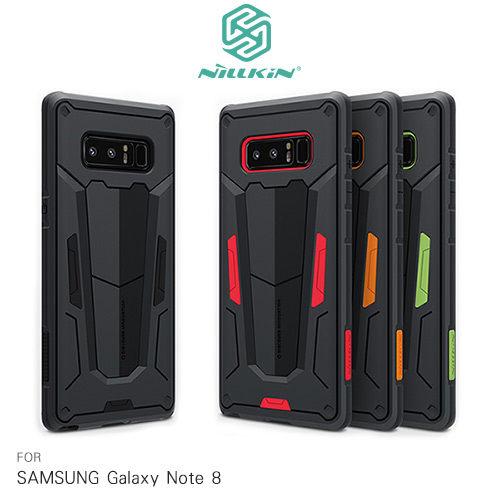 SamsungGalaxyNote8NILLKIN悍將II系列硬殼保護殼防摔殼手機殼背殼殼
