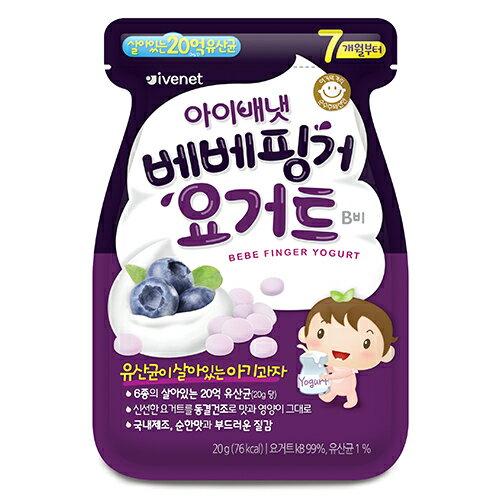 【淘氣寶寶】韓國 艾唯倪 IVENET 優格豆豆餅20g (藍莓風味)