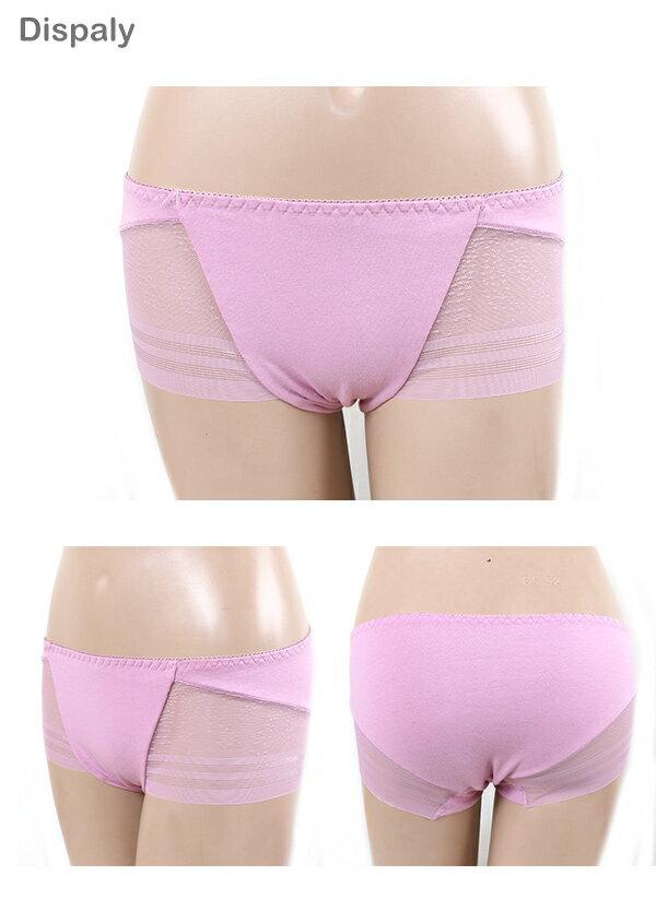【夢蒂兒】夏之戀系列平口褲(紫) 1