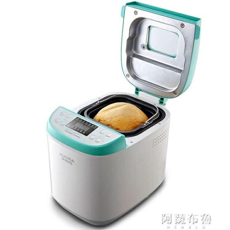 早餐機 澳柯瑪饅頭面包機家用全自動智慧和面多功能小型早餐機AMB-512 MKS阿薩布魯